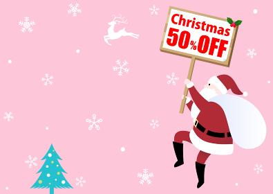 クリスマスセールのプラカードを持ったサンタクロース 50%OFF