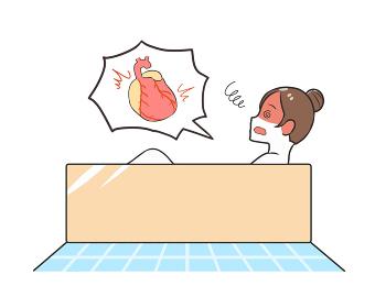 入浴で心臓に負担がかかる 横向き 女性