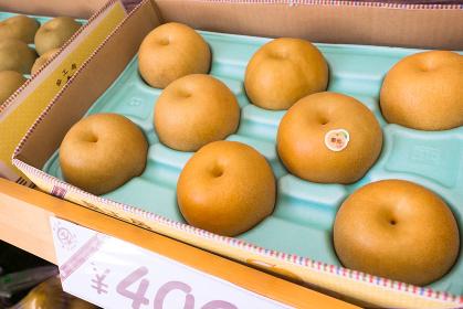 9月、梨の直売所・千葉県、日本