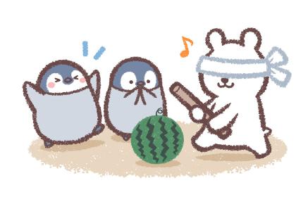 ペンギンヒナと子供シロクマのスイカ割り