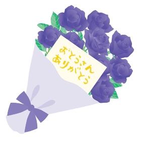 父の日の紫のバラの花束とカード