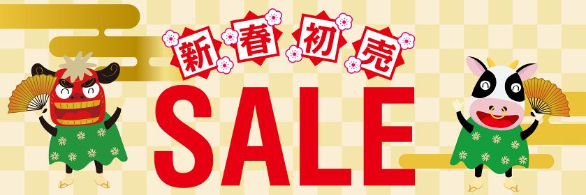販売促進用バナー新春初売りセール・正月のイメージ 市松模様バナーデザイン牛獅子舞のイラスト丑年梅