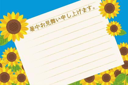 暑中見舞葉書デザイン|向日葵ヒマワリ畑と便箋の背景イラスト|夏のイメージ