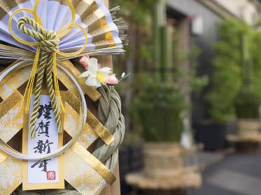 門松と正月飾り