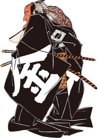 浮世絵 歌舞伎役者 その53