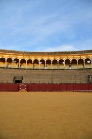 マエストランサ闘牛場、セビリア、スペイン
