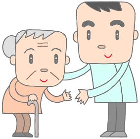 高齢者介護・歩行介助