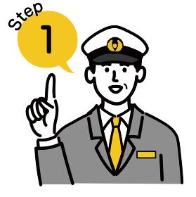 男性 若い バス タクシー 運転手 ベクター ポップ ステップ 1