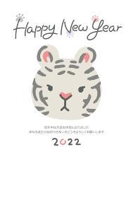 ホワイトタイガーの顔の2022年寅年の年賀状