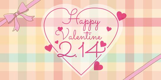 ハートにリボンとタータンチェックイラスト_バレンタイン販売促進用バナーポスターポップテンプレート