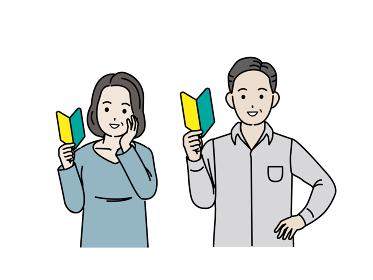 初心者マークを持つ中高年の男女 チャレンジ 挑戦 夫婦 ミドル イラスト素材
