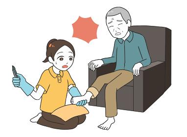 高齢男性のフットケア 深爪 女性介護士