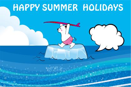 暑中見舞いテンプレート夏のイメージのサーフボードを持ったシロクマのイラスト|流氷と海