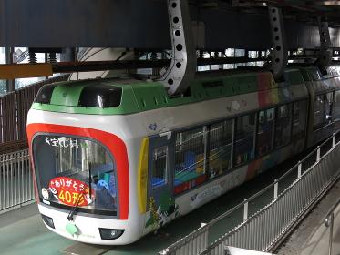 上野動物園モノレール40形車両(東園駅に保管されていた引退後の車両)