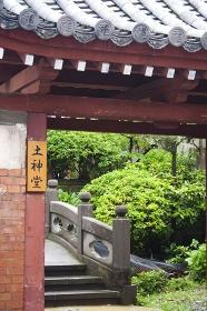 唐人屋敷の土神堂
