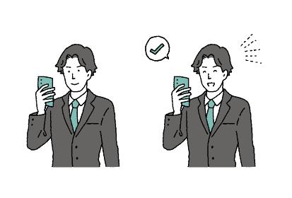 シンプルなタッチ スマホを操作する男性のイラストレーションセット