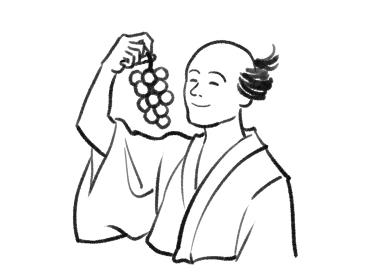 日本画タッチのブドウを持つ人物イラスト