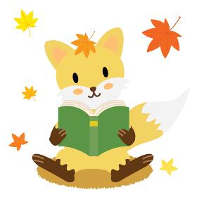 読書の秋に本を読むキツネ
