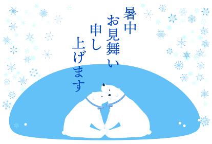 暑中見舞い:抱き合う白熊と雪の結晶のイラスト