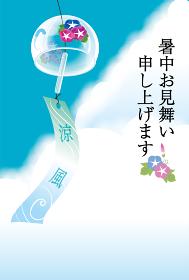 暑中お見舞葉書デザイン素材|緑の楓と白い雲と朝顔アサガオ柄の風鈴のある風景|夏のイメージ