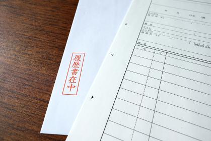 履歴書と専用封筒 2