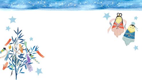 七夕 織姫と彦星 背景 フレーム 水彩 イラスト 横長