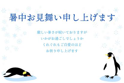 暑中見舞い:ペンギンと雪の結晶の白背景のイラスト