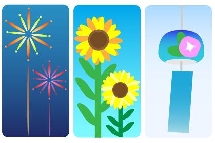 花火と風鈴とひまわりの暑中見舞い用