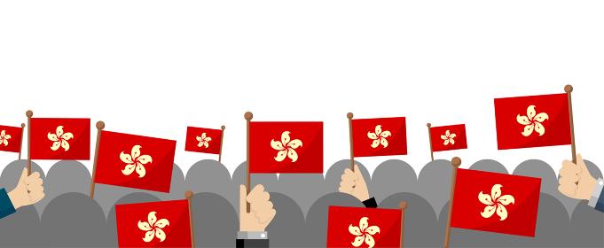 手持ち国旗 集団・群衆イラスト ( 愛国心・イベント・お祝い ・デモ) / 香港