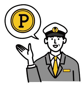 男性 若い バス タクシー 運転手 ベクター ポップ ポイント
