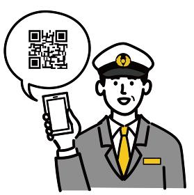 男性 若い バス タクシー 運転手 ベクター ポップ QRコード スマホ スマートフォン
