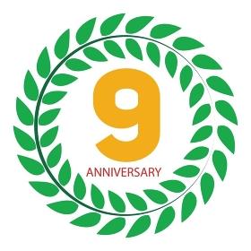 Template Logo 9 Anniversary in Laurel Wreath Vector Illustration EPS10. Template Logo 9 Anniversary in Laurel Wreath Vector Illustration
