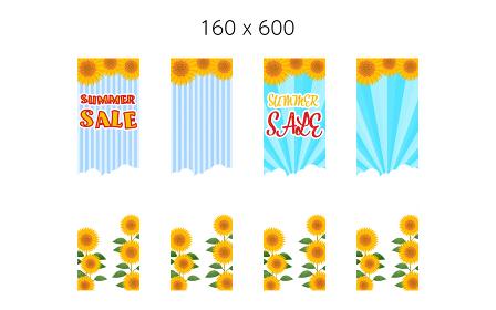 向日葵畑と入道雲とバナー、集中線とストライプの2種、文字の有り無しバージョン