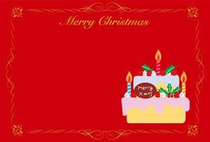 クリスマスケーキのクリスマスカード