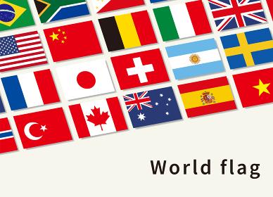 世界国旗のセット素材