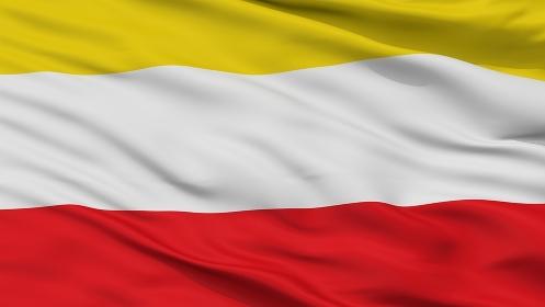 Paz De Rio City Flag, Colombia, Closeup View