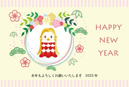 アマビエ・花輪・松竹梅の年賀状イラスト
