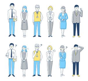 ビジネスパーソン 男女6人全身 2表情 セット
