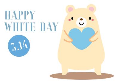 ホワイトデー ハート 白クマ イラスト01