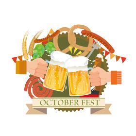 ビール祭りやオクトーバーフェストのイラスト素材