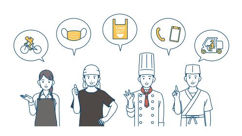 飲食店の店員 宅配サービスの案内 テイクアウト 出前 イラスト素材