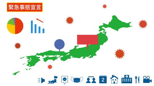 緊急事態宣言 日本地図とアイコンセット