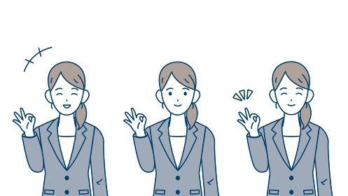 ビジネスウーマン 会社員 スーツ姿の女性 OKサイン