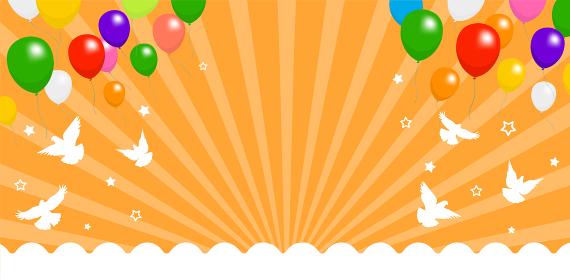 背景素材 / お祝い・明るいイメージのカラフルな横長バナー ベクターイラスト(テキストスペース)