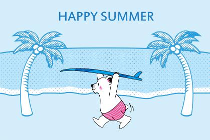 暑中見舞いテンプレート夏のイメージのサーフボードを持ったシロクマのイラスト|ヤシの木とビーチ