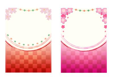 春の和風ポストカード・市松模様 2枚セット