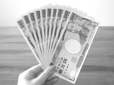 お金(白黒)