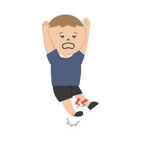足をひねった男の子のイラスト