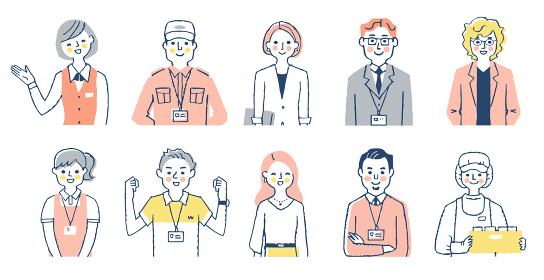 さまざまな職業の人々 上半身
