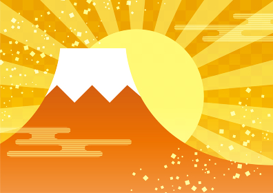 【年賀状素材】富士山と初日の出の背景イラスト